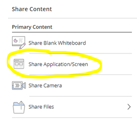 share application or screen